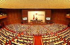 Ouverture de la 11e session de l'AN de la 13e législature