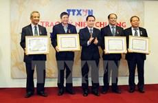 L'insigne de la VNA pour les dirigeants de la Confédération générale du travail du Vietnam