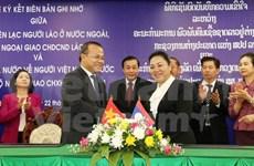 Une délégation du ministère des Affaires étrangères au Laos