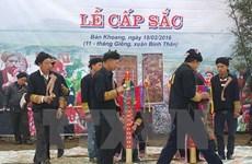"""Le rite """"câp sac"""" des Dao, patrimoine culturel immatériel national"""