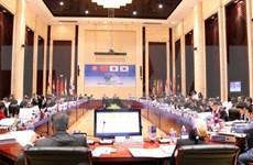 Les responsables financiers de l'ASEAN se réunissent à Vientiane