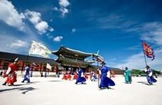 Vietravel : stratégie de promotion du tourisme MICE en R.de Corée
