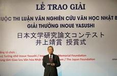 Cérémonie de remise du prix «Inoue Yasushi» à Hanoi