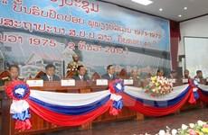 Colloque sur la Campagne de libération du plateau des Boloven au Laos