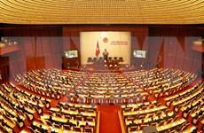 AN : élections du vice-président et de dirigeants de la Justice