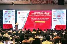 Accord de partenariat transpacifique, une opportunité pour de grands succès