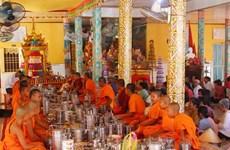 Rencontres à l'occasion de la fête Chol Chnam Thmay