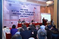 Vietnam et Russie développent leur coopération dans le tourisme