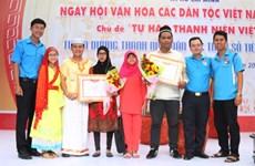 Plus de 1.000 jeunes au Festival culturel des ethnies du Vietnam