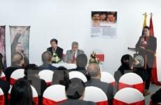 Commémoration de la visite de Hugo Chavez au Vietnam