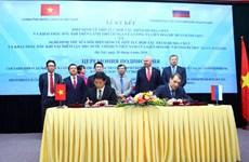Vietnam et Russie poursuivent leur coopération dans l'exploitation gazo-pétrolière