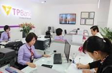 L'IFC augmente le plafond des crédits pour la banque Tien Phong