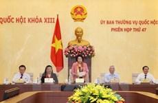 Ouverture de la 47ème session du Comité permanent de l'Assemblée nationale