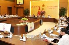 Communiqué de la 47e réunion du Comité permanent de l'AN