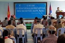 Célébration de la victoire du 30 avril au Cambodge et en R. de Corée