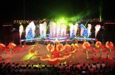 Début des festivités du Carnaval de Ha Long 2016