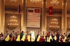 Bientôt les Journées de la culture vietnamienne en Russie 2016