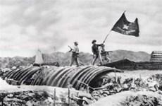 Célébration du 62e anniversaire de la victoire de Diên Biên Phu