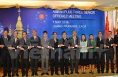 Le Vietnam à la rencontre importante annuelle entre l'ASEAN et ses partenaires