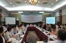 Bên Tre : 22 projets en attente d'aide d'ONG étrangères