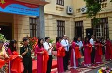 """Ouverture de l'exposition """"Le Front Viêt Minh pour le bloc de grande union nationale"""""""