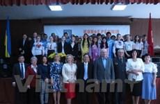 Colloque sur la lutte du peuple vietnamien pour l'indépendance et la liberté en Ukraine