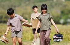 Cinéma : la première Semaine du film vietnamien à Prague