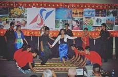 Soirée de gala Alma Vietnam 2016 à Cuba