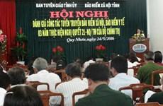Binh Dinh: renforcement de la sensibilisation sur l'assurance sociale et l'assurance-santé