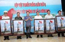 Dong Van accueille une exposition sur la mer et les îles du pays