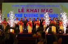 La 10e foire commerciale internationale de Tinh Bien-An Giang