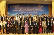 Conférence internationale sur l'amélioration des services postaux