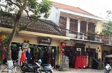 Les tissus et les tailleurs, un trait de la culture de Hôi An