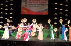 Les journées de la culture vietnamienne en Russie 2016