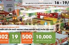 Salon international de l'industrie agroalimentaire du Vietnam 2016 en novembre