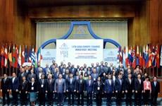 Douxième réunion des ministres de l'Economie Asie-Europe en Mongolie