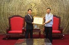 Satisfecit du Département général des Douanes remis à la JICA