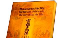 «Histoire de Lục Vân Tiên », la redécouverte
