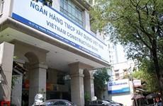Anti-corruption : accélération de l'enquête sur l'affaire de la VNCB