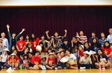 La semaine vietnamienne 2016 au Japon