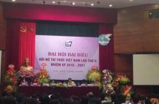 2e Congrès de l'Association des Femmes intellectuelles du Vietnam