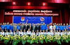 Rencontre d'amitié entre jeunes Vietnam-Laos 2016 à Savannakhet