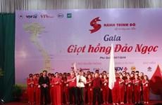 """Fête du don de sang """"Goutte rouge de l'île d'émeraude"""" à Kien Giang"""