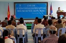 Efforts des ambassades du Vietnam au Cambodge et aux EAU dans la protection de leurs citoyens