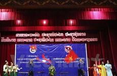Vietnam-Laos : les jeunes promeuvent la créativité et l'esprit start-up