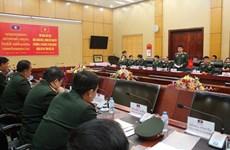 Vietnam-Laos: Intensification de la coopération entre les unités militaires