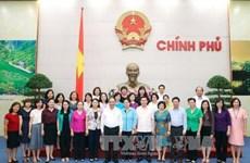 Promotion de la coopération entre le gouvernement et l'Association des femmes