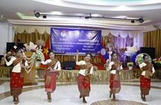 Clôture de la Rencontre d'amitié entre jeunes Vietnam-Laos 2016