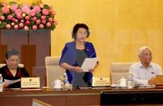 Ouverture de la 50e réunion du Comité permanent de l'Assemblée nationale