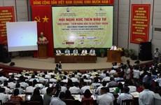 Hau Giang fait appel aux investisseurs